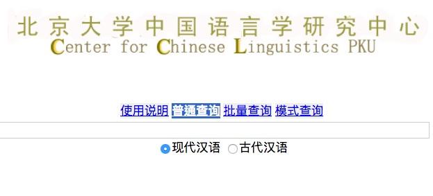 Kantonese daterende uitdrukkingen