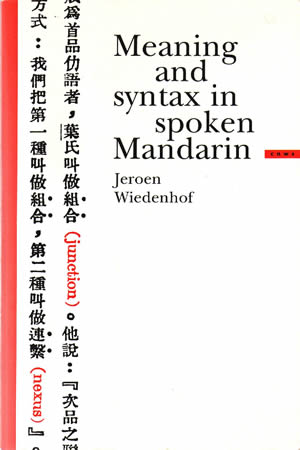 contemporary linguistic analysis chapter 5 syntax pdf